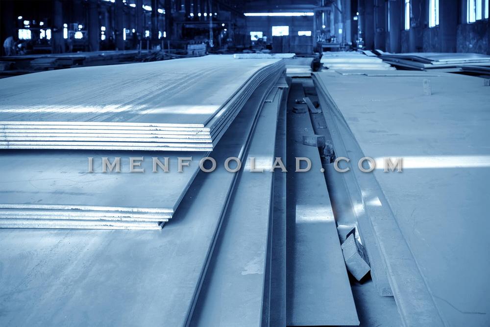 ورق فولاد آلیاژی